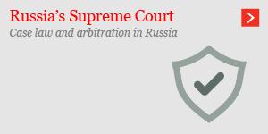 IAR, Issue5 - Russia's Supreme Court