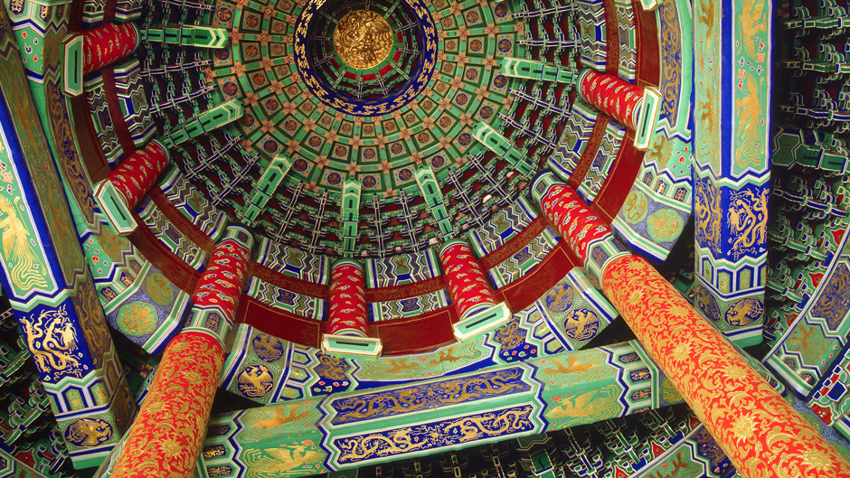Colorful ceiling of Chinese building