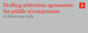 Drafting arbitration agreements: the pitfalls of compromise