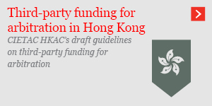 Third-party funding for arbitration in Hong Kong