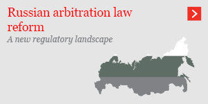 Russian arbitration law reform