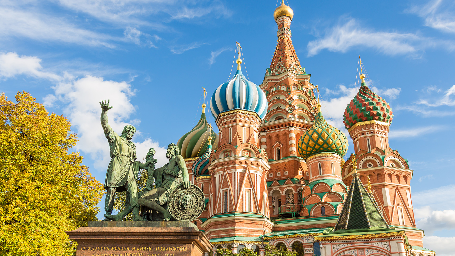St. Basil's Cathedral in Russia